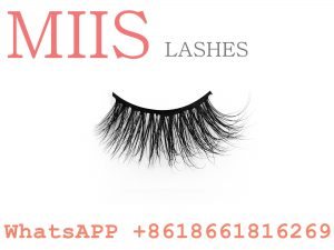 bottom eyelashes manufacturers